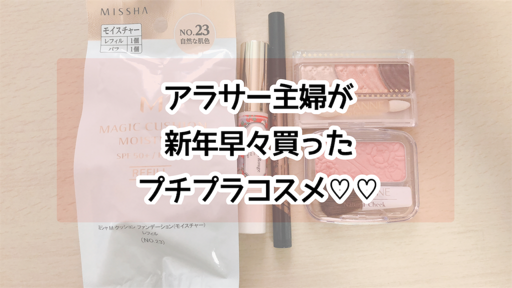 f:id:naotarotarou:20190107004717p:image