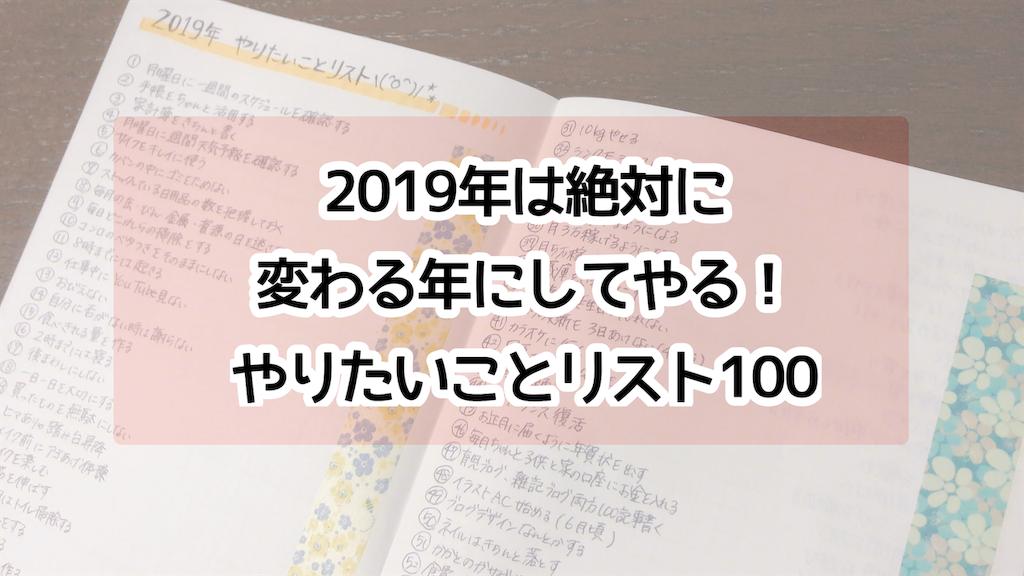 f:id:naotarotarou:20190115011132p:image