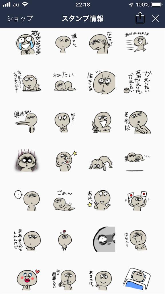 f:id:naotarotarou:20190115235752p:image