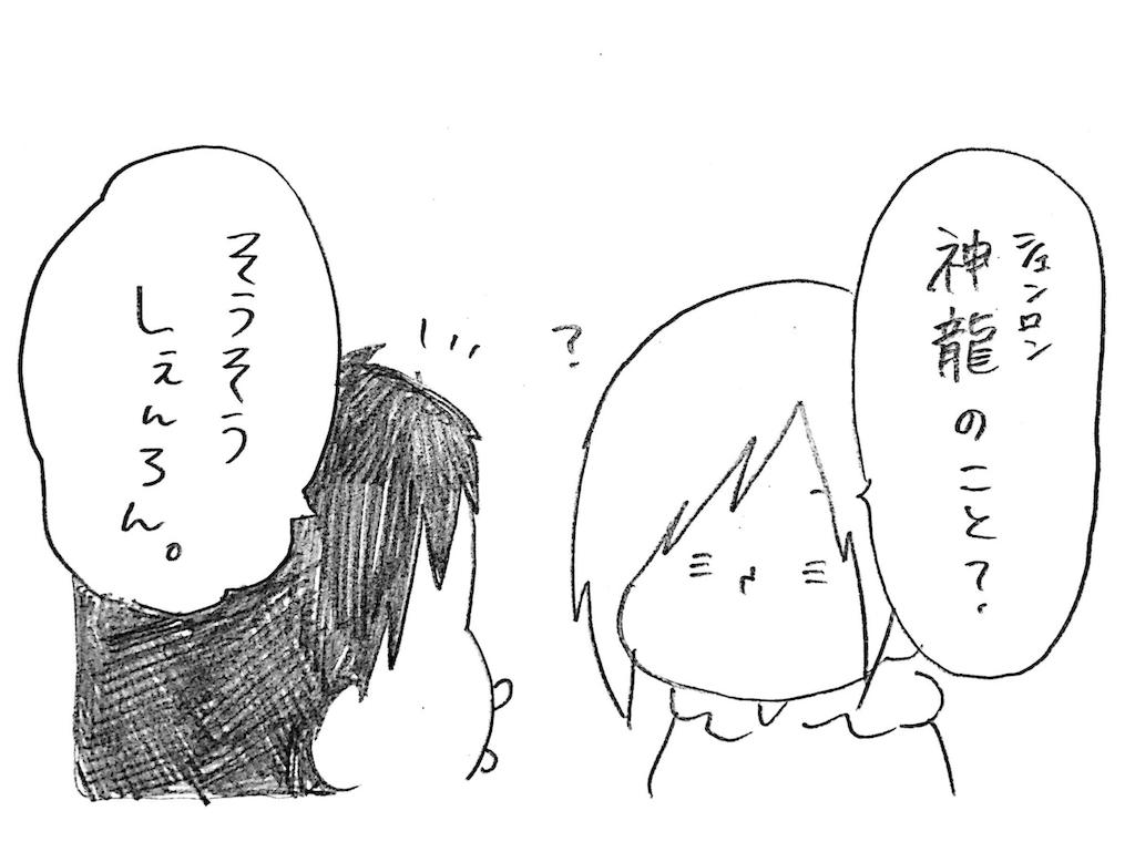 f:id:naotarotarou:20190115235800p:image