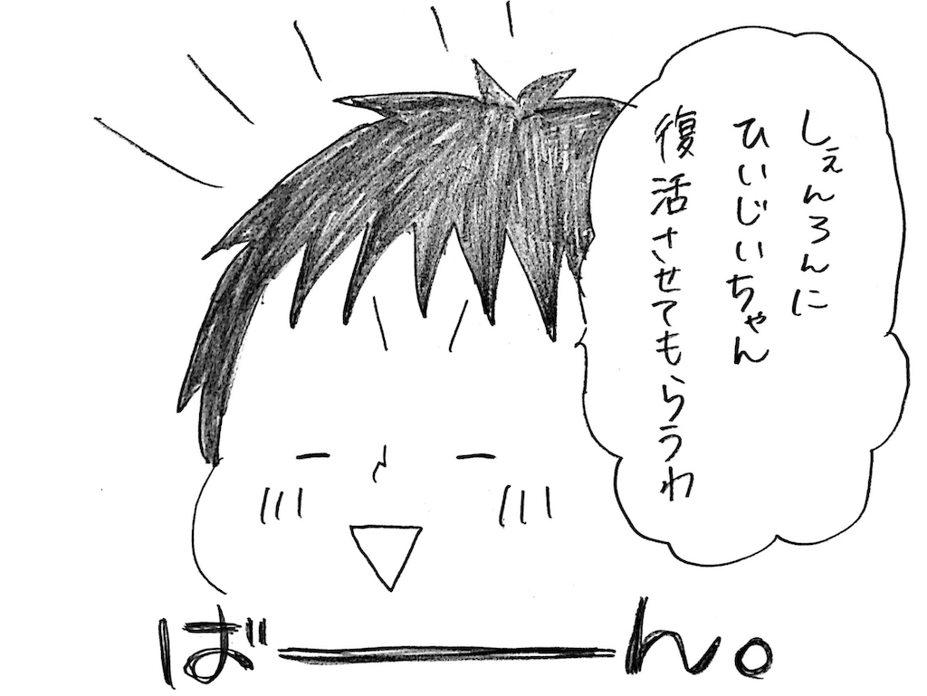 f:id:naotarotarou:20190115235805p:image