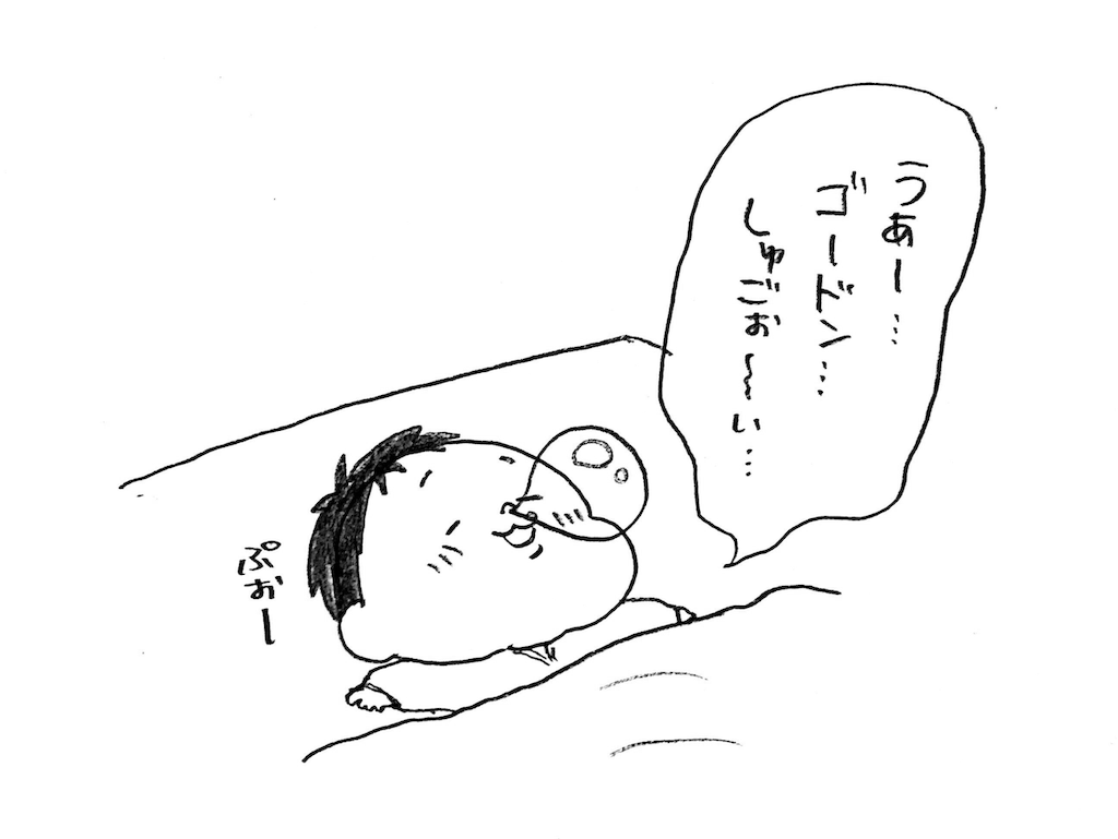 f:id:naotarotarou:20190123104946p:image