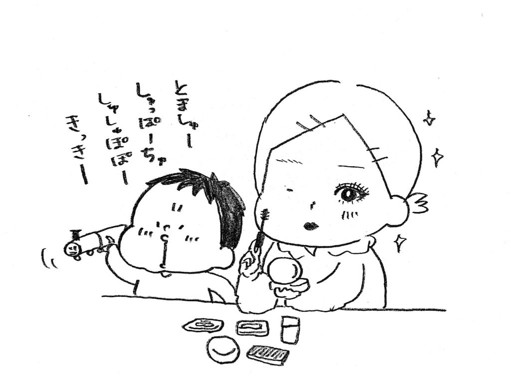 f:id:naotarotarou:20190123104955p:image