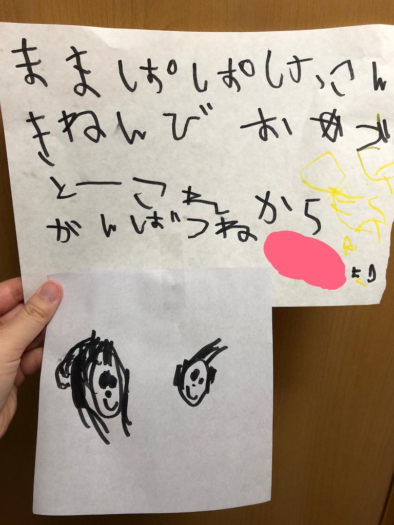 f:id:naotarotarou:20190126104926p:image