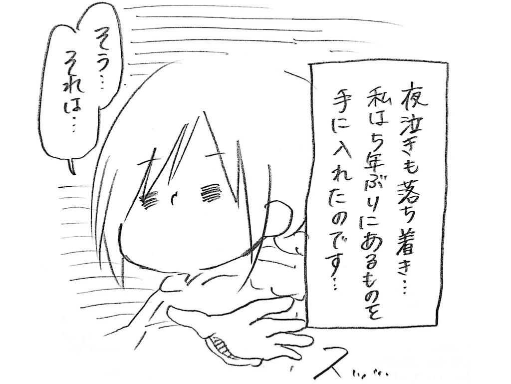 f:id:naotarotarou:20190126105059p:image
