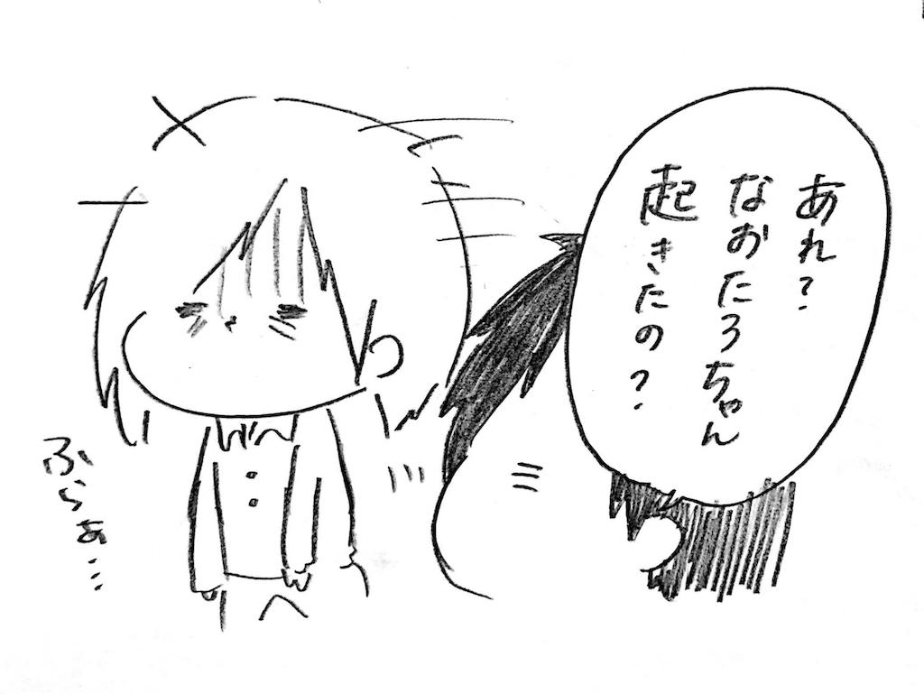 f:id:naotarotarou:20190126105109p:image