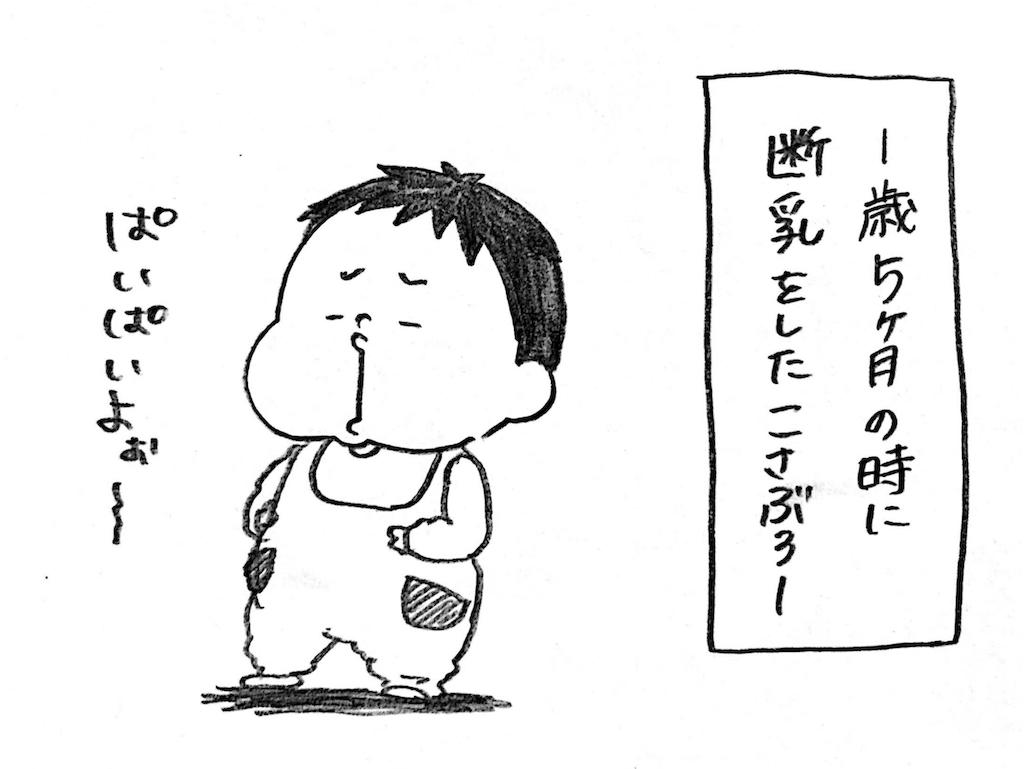 f:id:naotarotarou:20190126105151p:image
