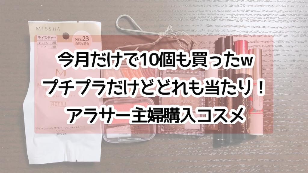 f:id:naotarotarou:20190129231251p:image