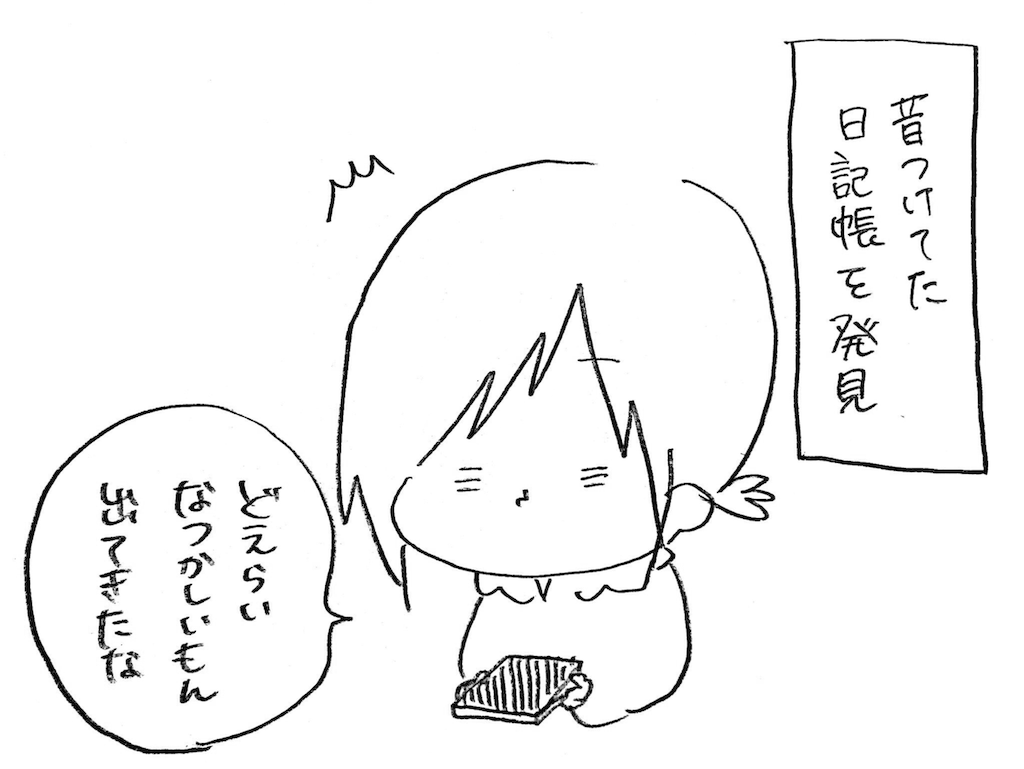 f:id:naotarotarou:20190202143317p:image