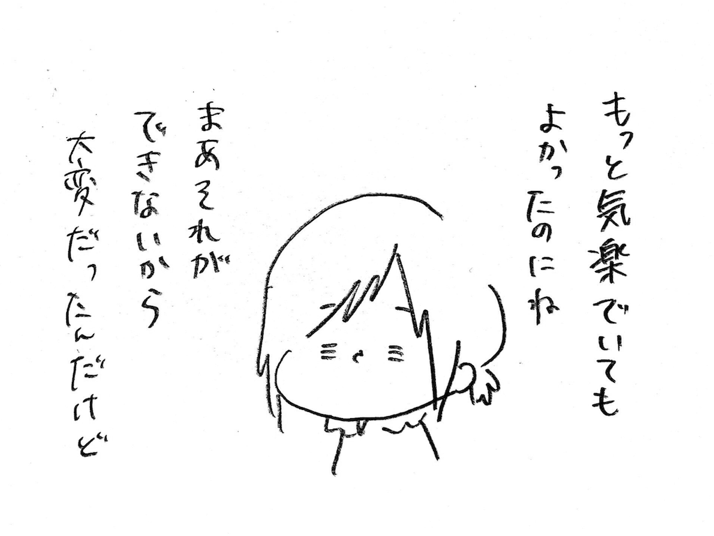 f:id:naotarotarou:20190202143337p:image