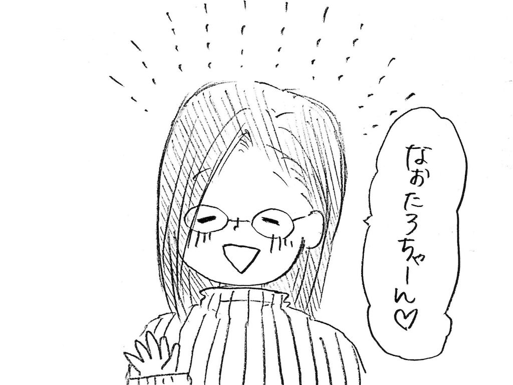 f:id:naotarotarou:20190211023415p:image