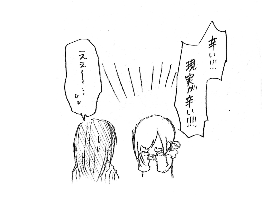 f:id:naotarotarou:20190211023440p:image