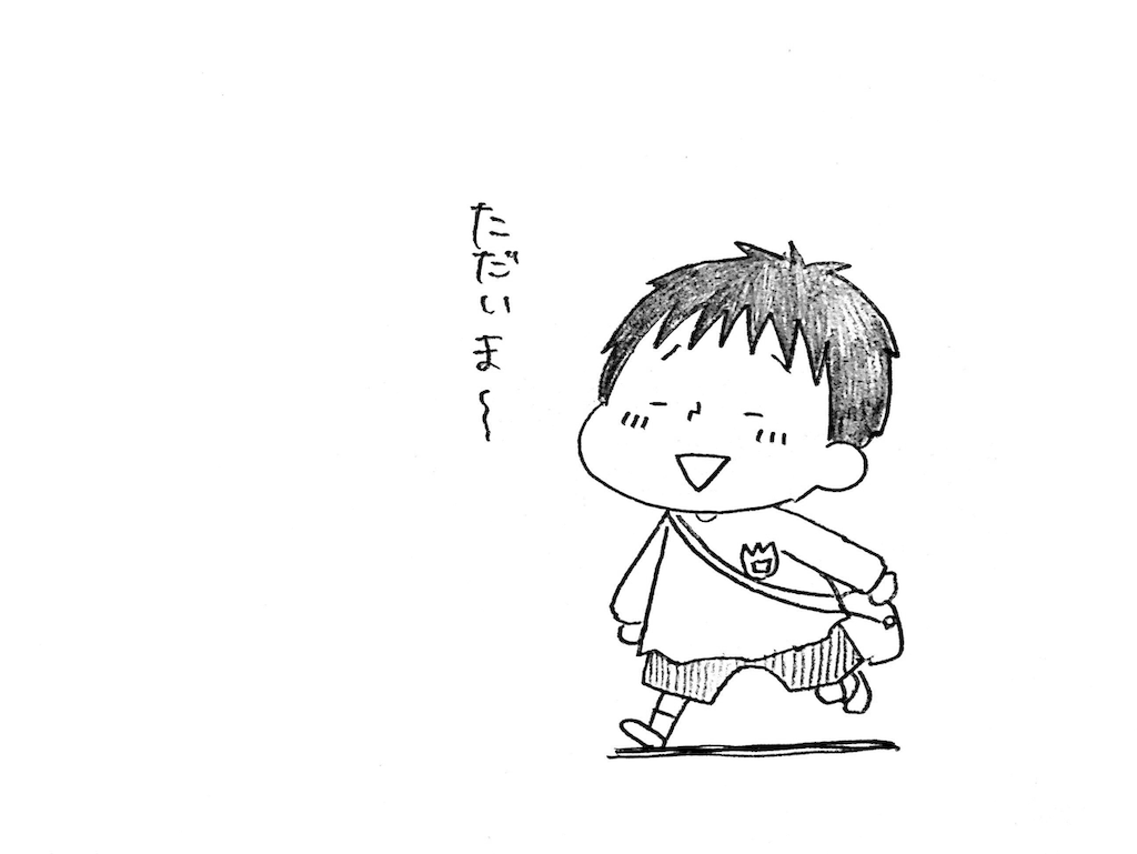 f:id:naotarotarou:20190215112417p:image