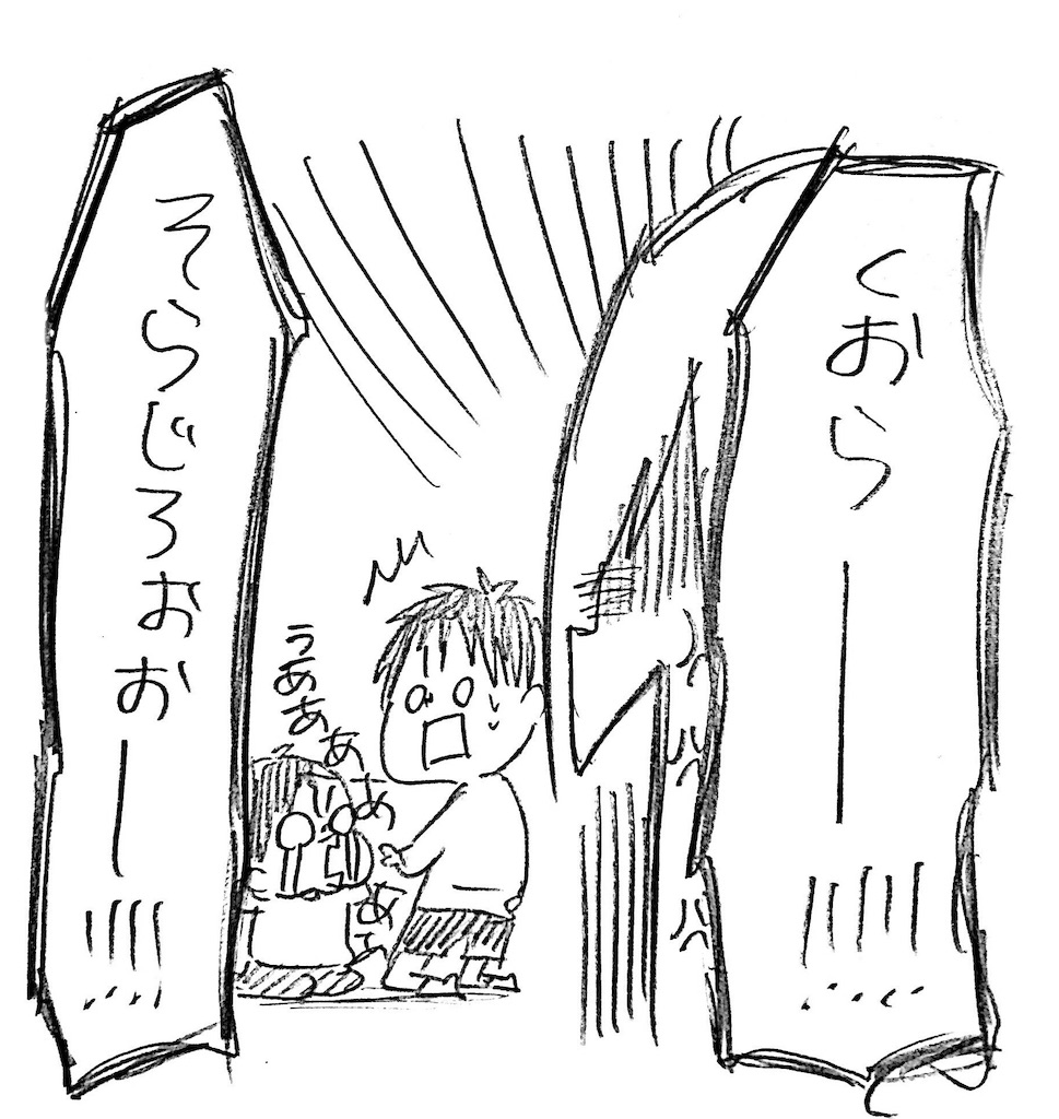 f:id:naotarotarou:20190215112442j:image