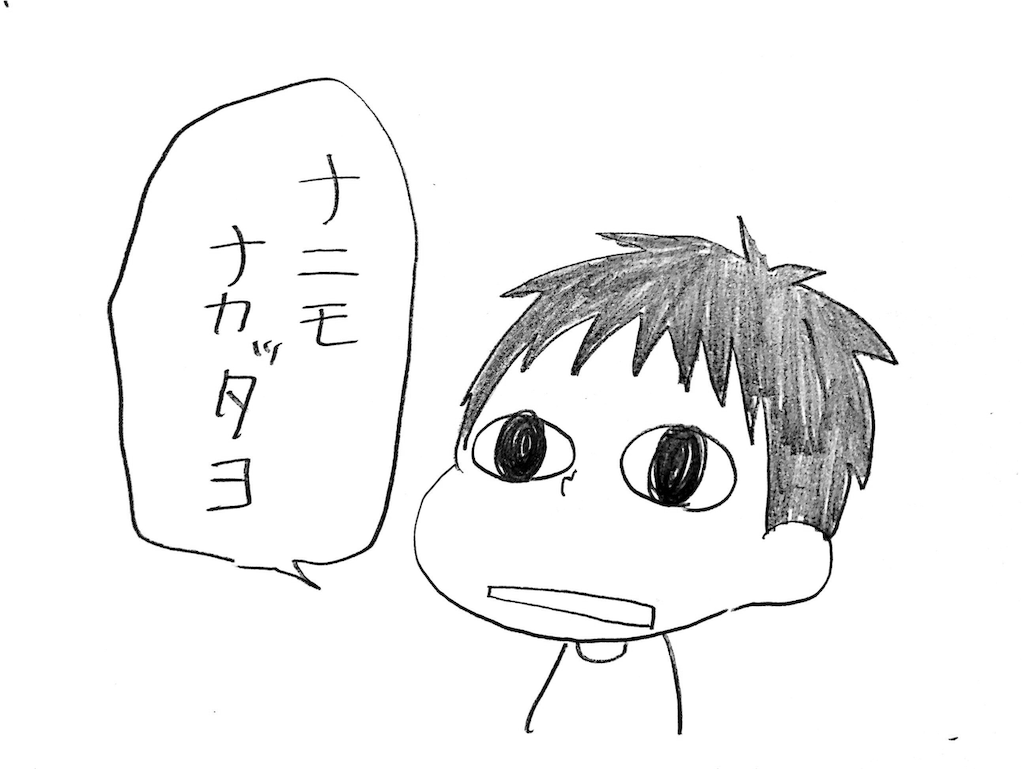 f:id:naotarotarou:20190215112516p:plain