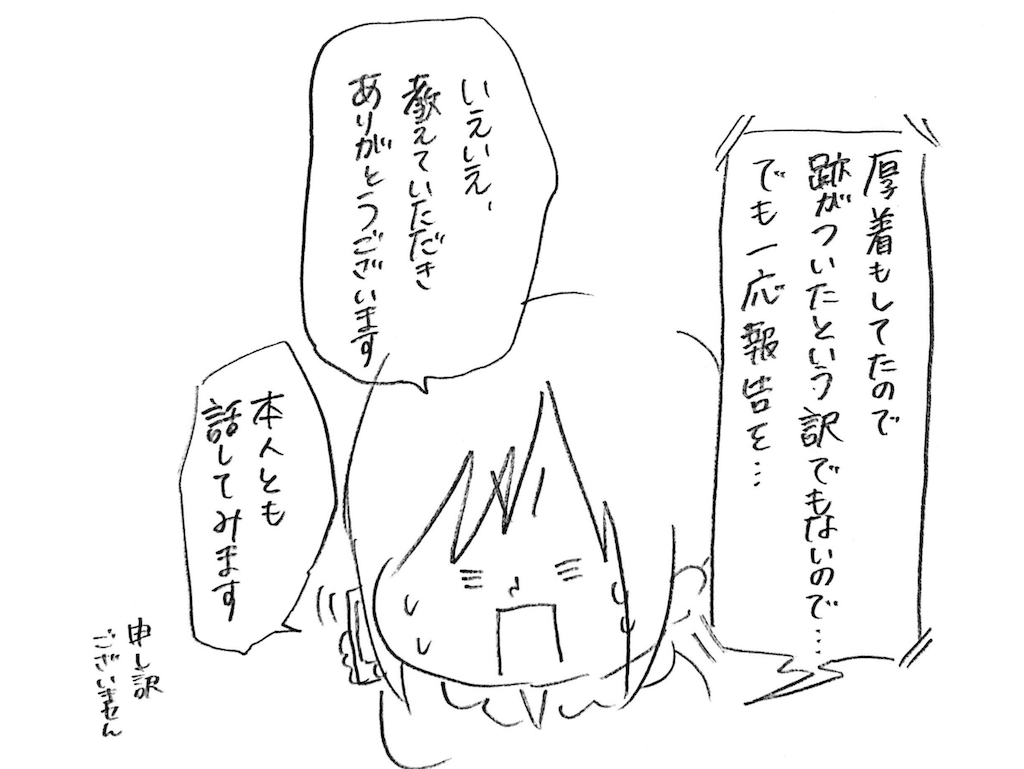 f:id:naotarotarou:20190215112548p:image