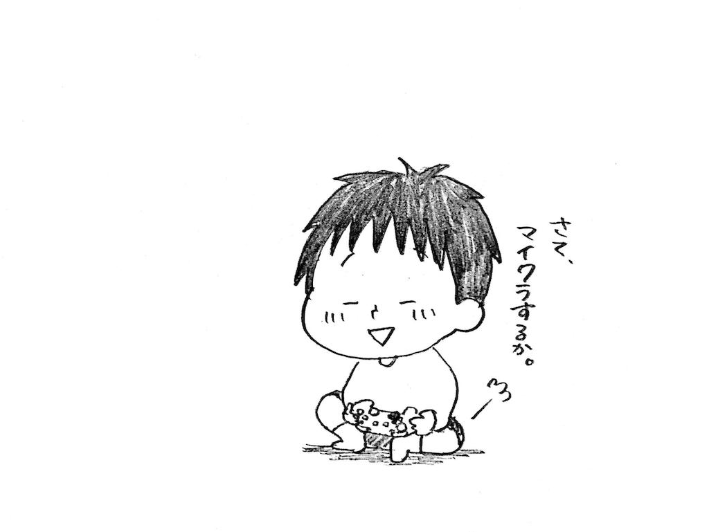 f:id:naotarotarou:20190215112553p:image