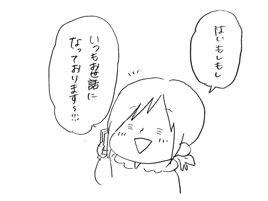 f:id:naotarotarou:20190215112615p:image
