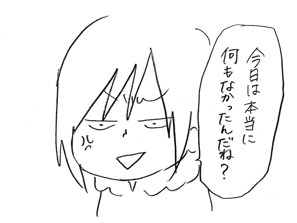 f:id:naotarotarou:20190215112718p:image
