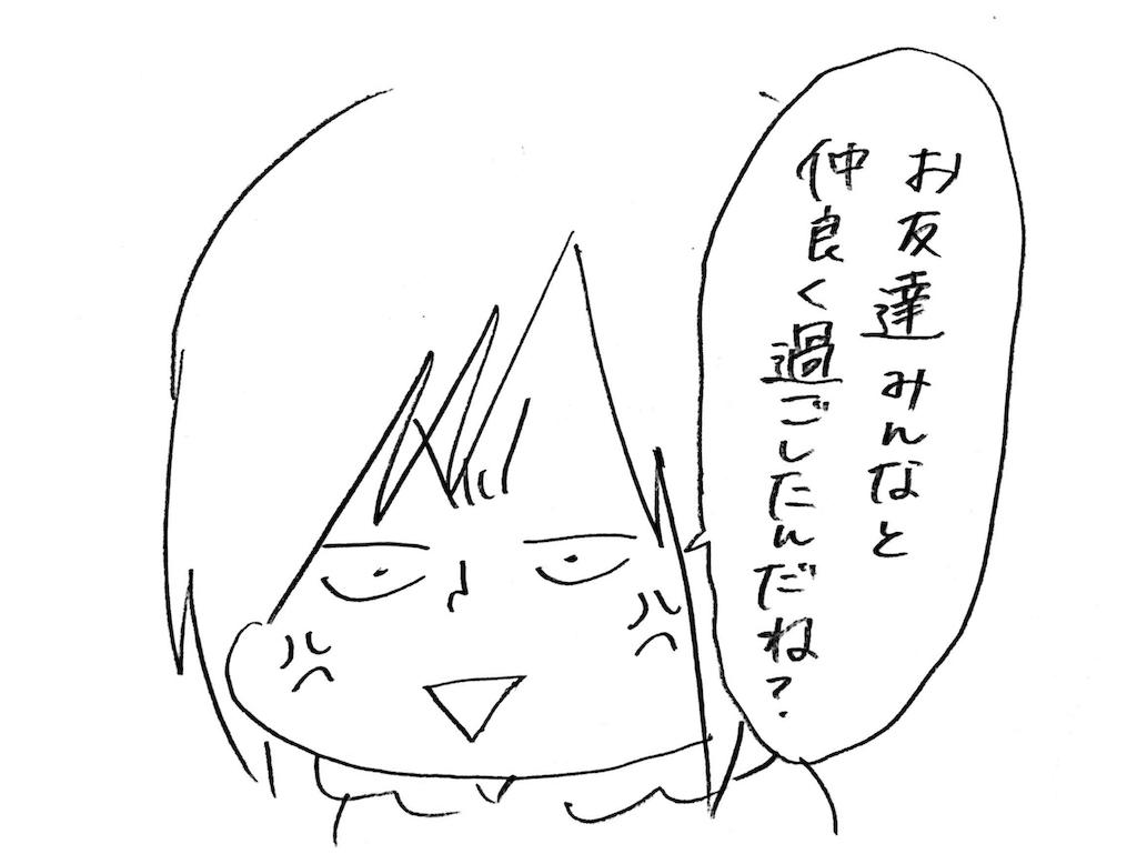 f:id:naotarotarou:20190215112724p:image