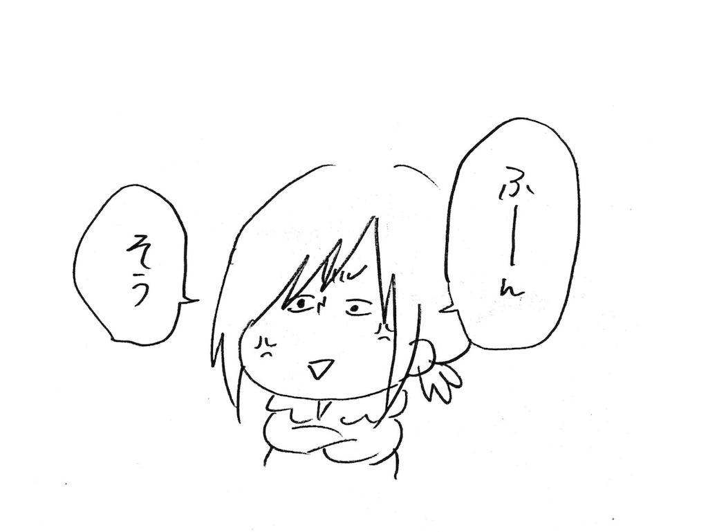 f:id:naotarotarou:20190215112822p:image