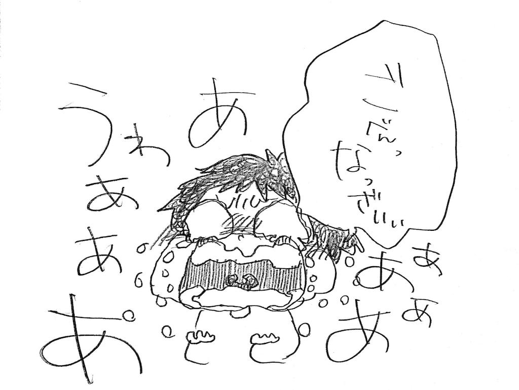 f:id:naotarotarou:20190215112826p:image