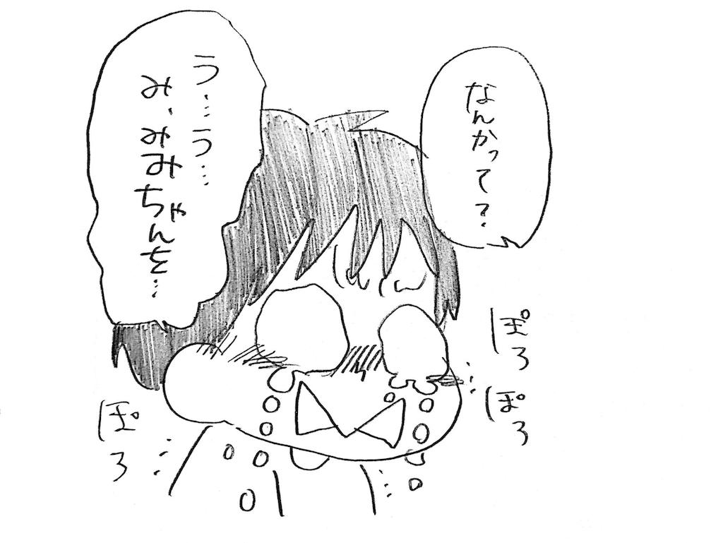 f:id:naotarotarou:20190215112841p:image