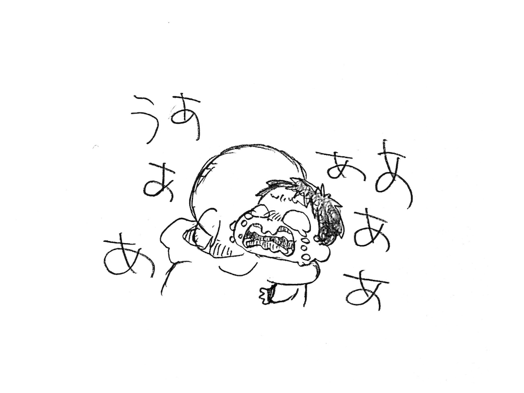 f:id:naotarotarou:20190215112859p:image