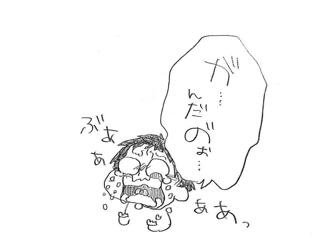 f:id:naotarotarou:20190215112905p:image