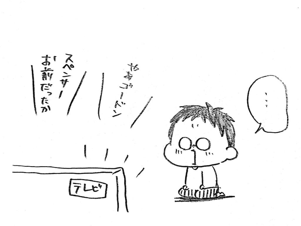 f:id:naotarotarou:20190224014123p:image