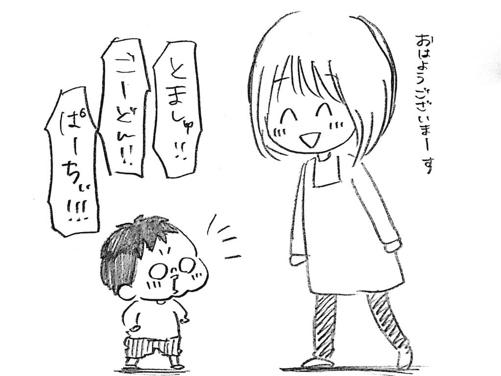 f:id:naotarotarou:20190224014128p:image