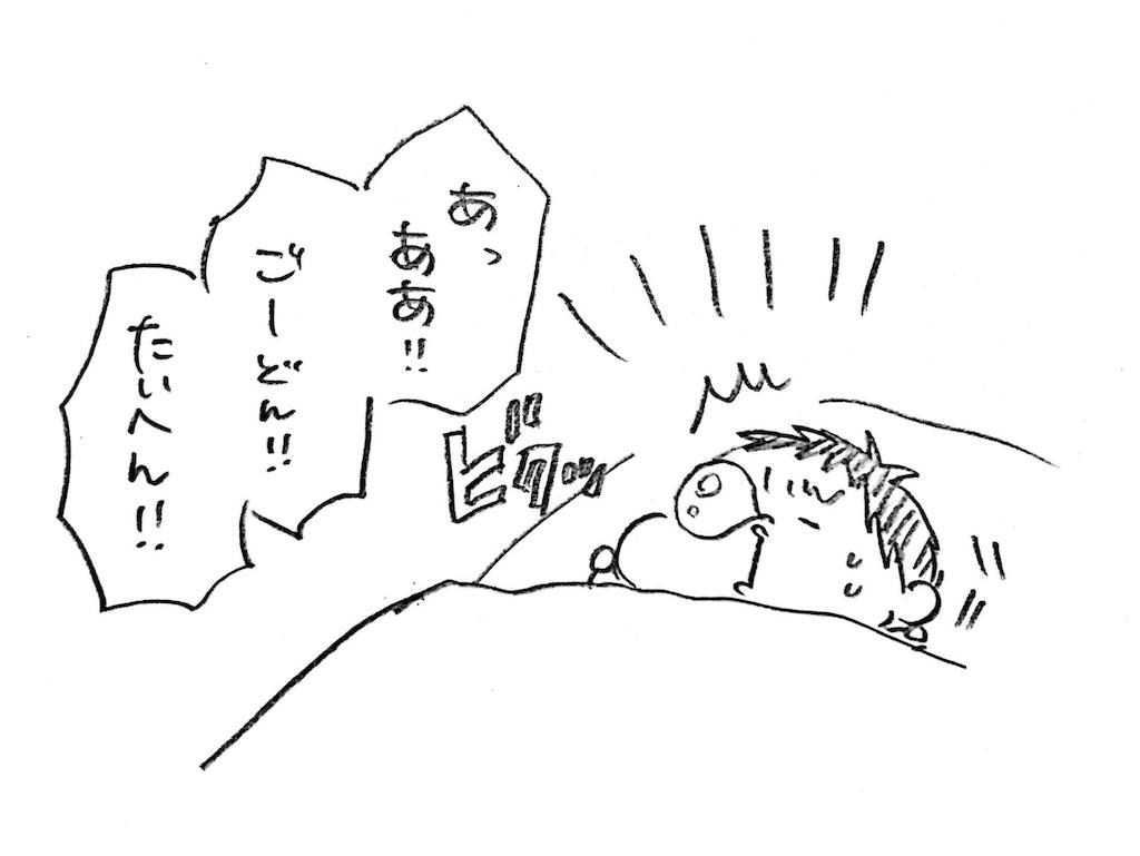 f:id:naotarotarou:20190224014134p:image