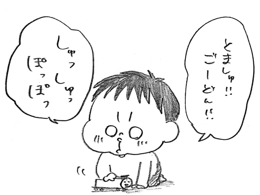 f:id:naotarotarou:20190224014139p:image
