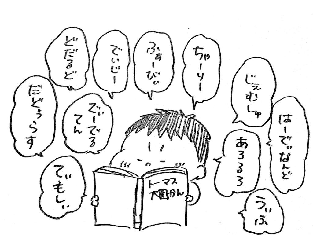f:id:naotarotarou:20190224014144p:image