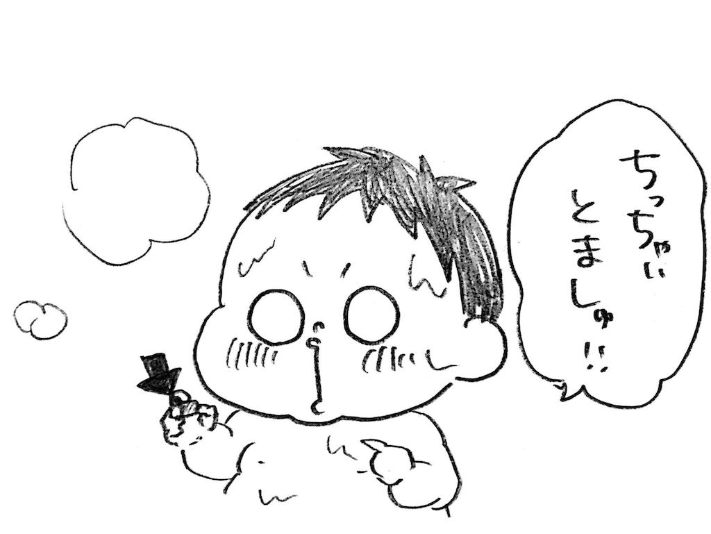 f:id:naotarotarou:20190224014155p:image