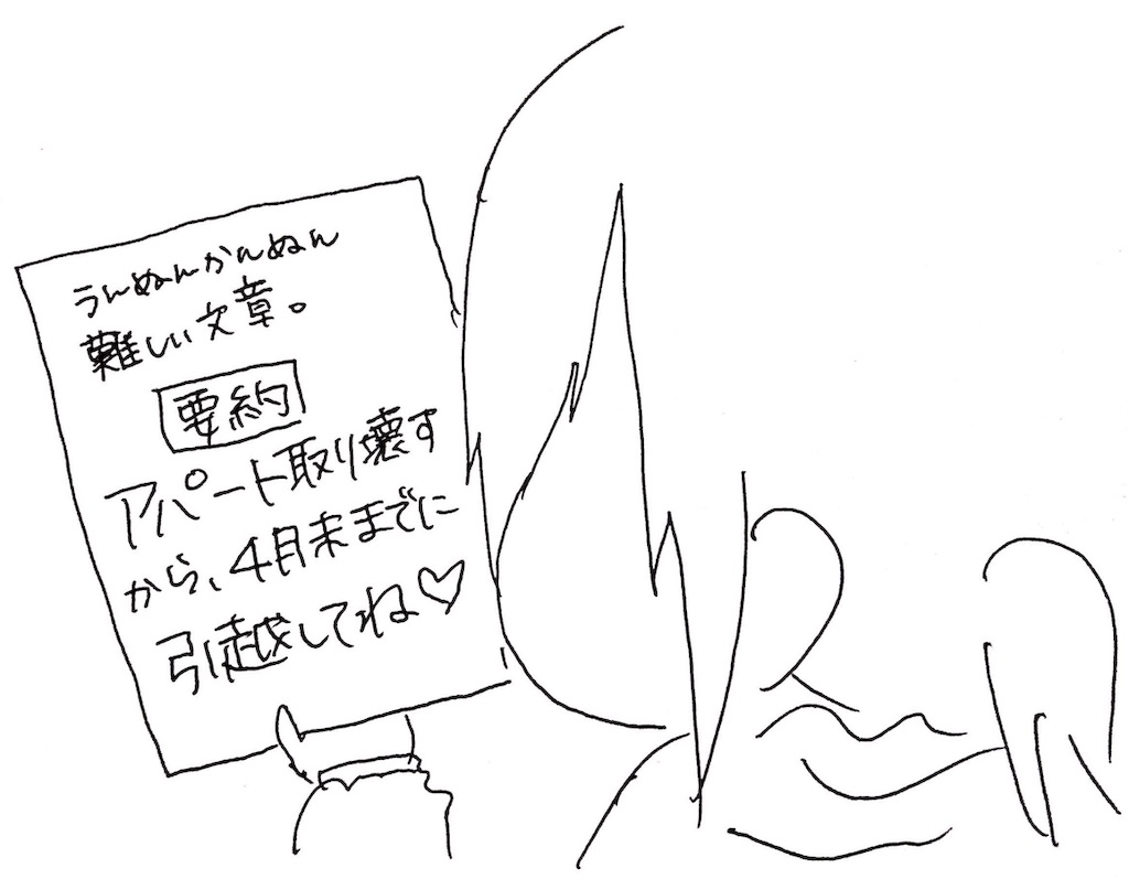 f:id:naotarotarou:20190303185711j:image