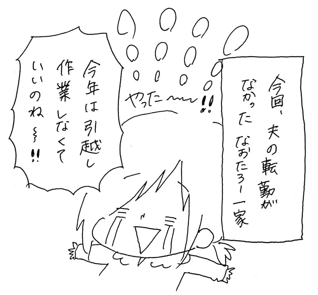 f:id:naotarotarou:20190303195453j:image