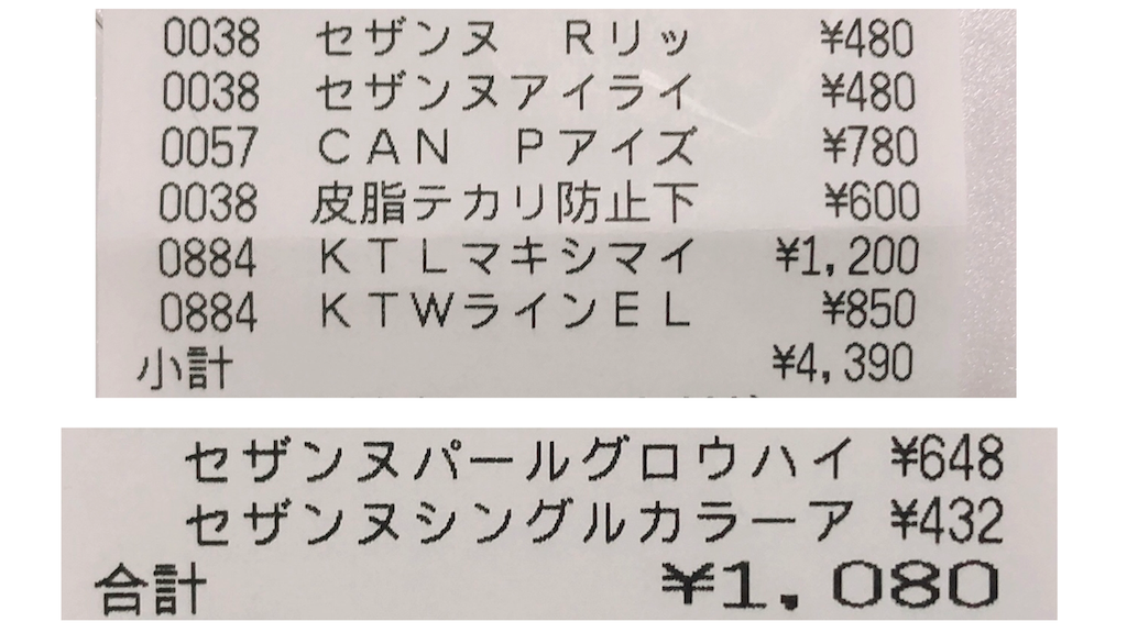 f:id:naotarotarou:20190309023330p:plain