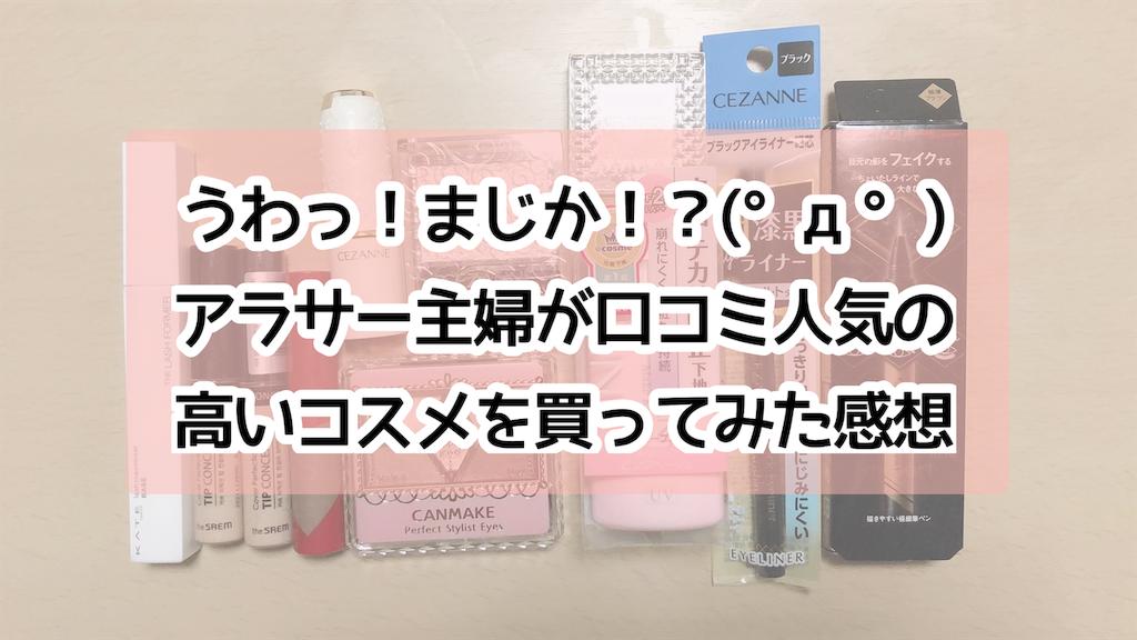 f:id:naotarotarou:20190309032116p:plain