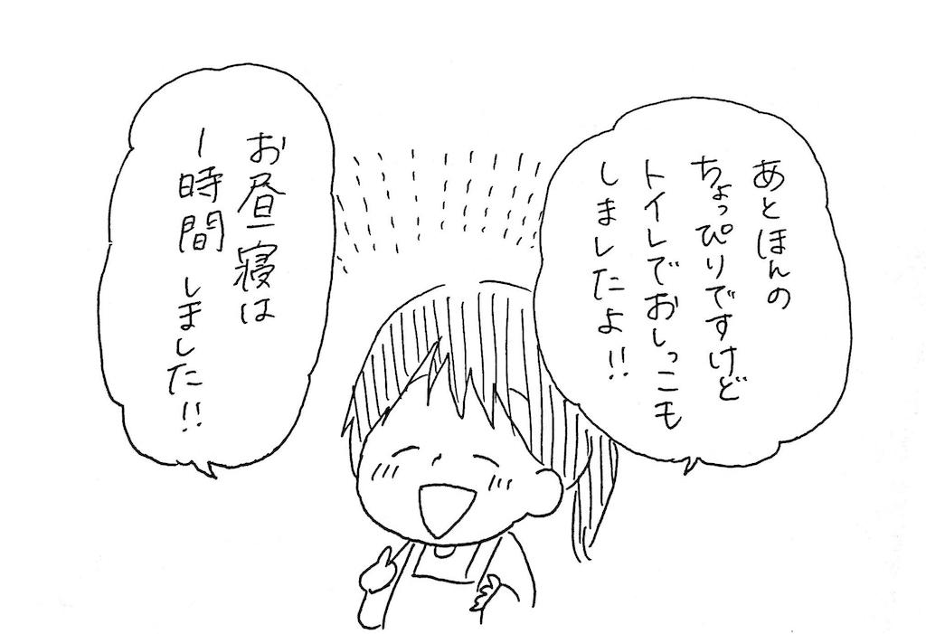 f:id:naotarotarou:20190403095016p:image