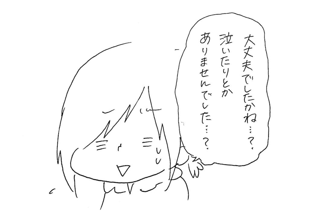 f:id:naotarotarou:20190403095024p:image