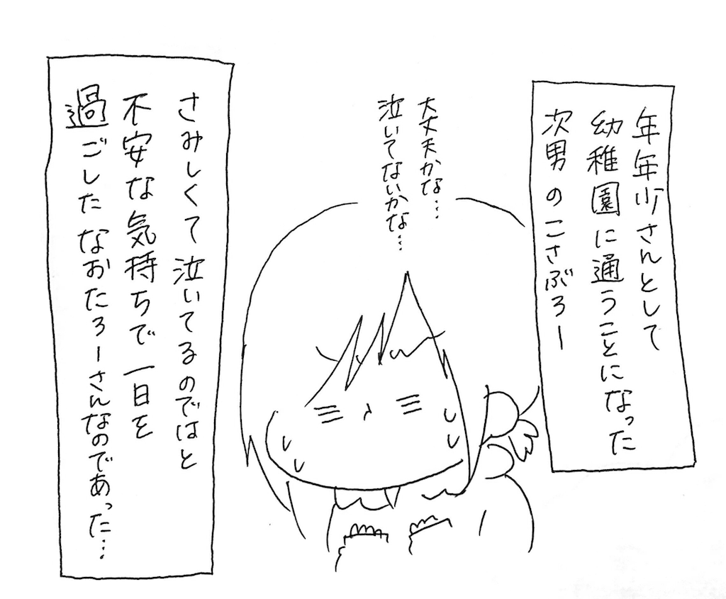 f:id:naotarotarou:20190403095033p:image
