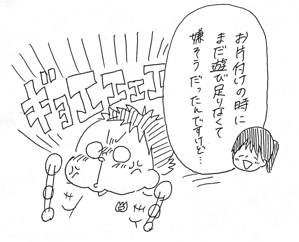 f:id:naotarotarou:20190403095038p:image