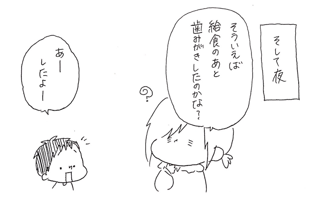 f:id:naotarotarou:20190403095044j:image