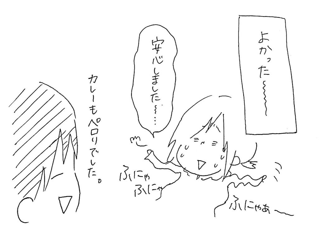 f:id:naotarotarou:20190403095048p:image