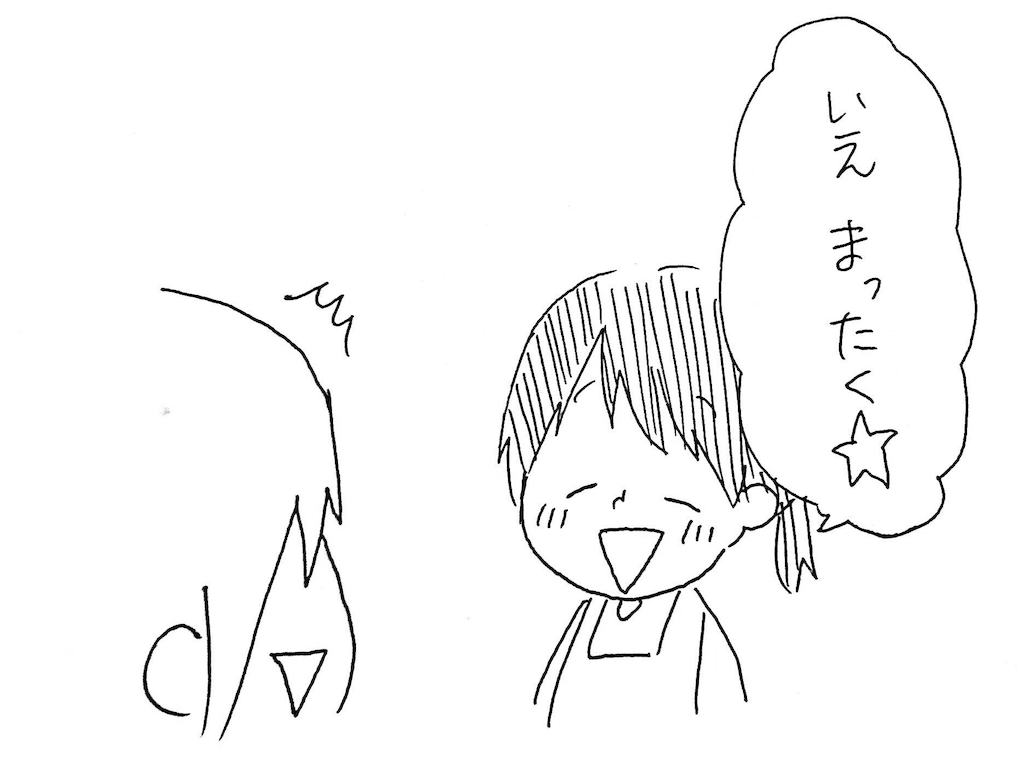 f:id:naotarotarou:20190403095053p:image