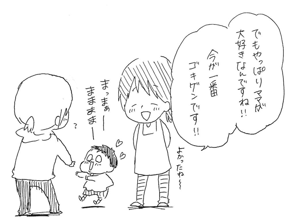 f:id:naotarotarou:20190403095058p:image