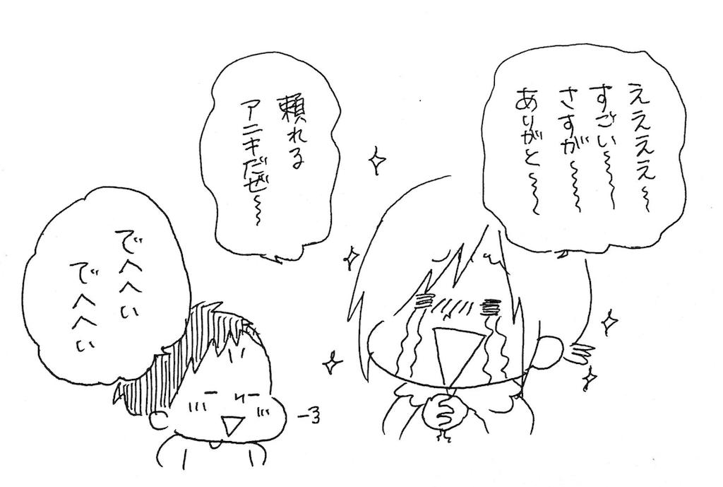 f:id:naotarotarou:20190403095104p:image