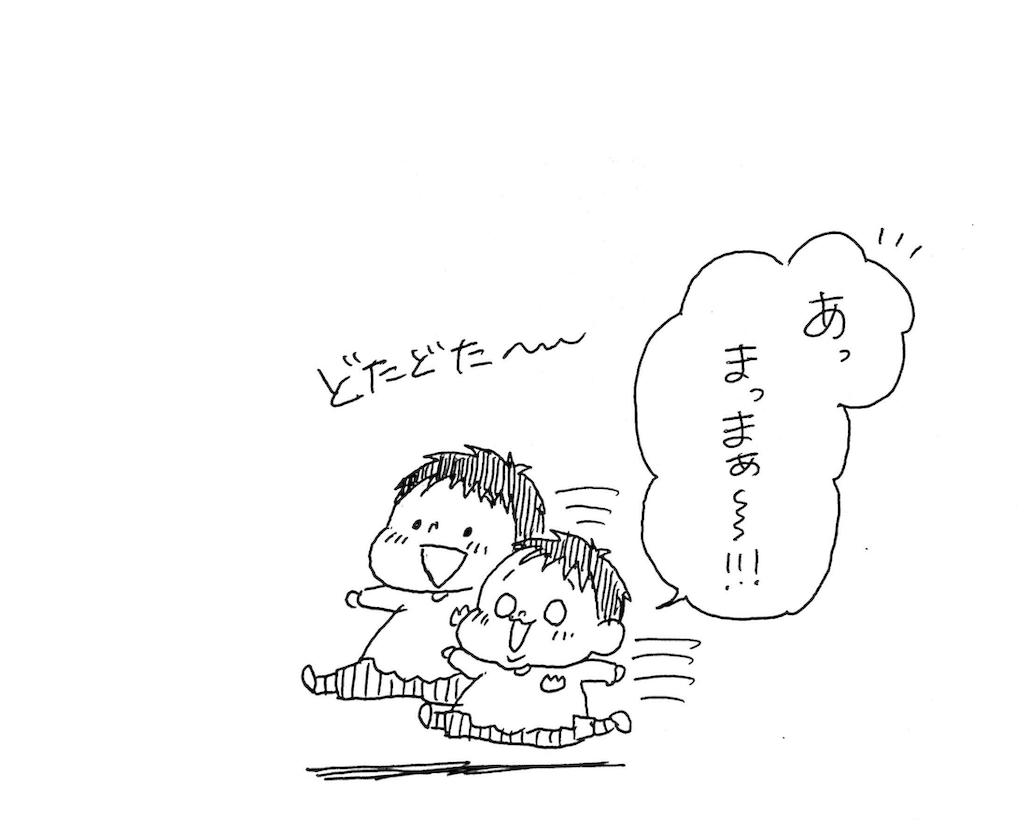 f:id:naotarotarou:20190403095109p:image