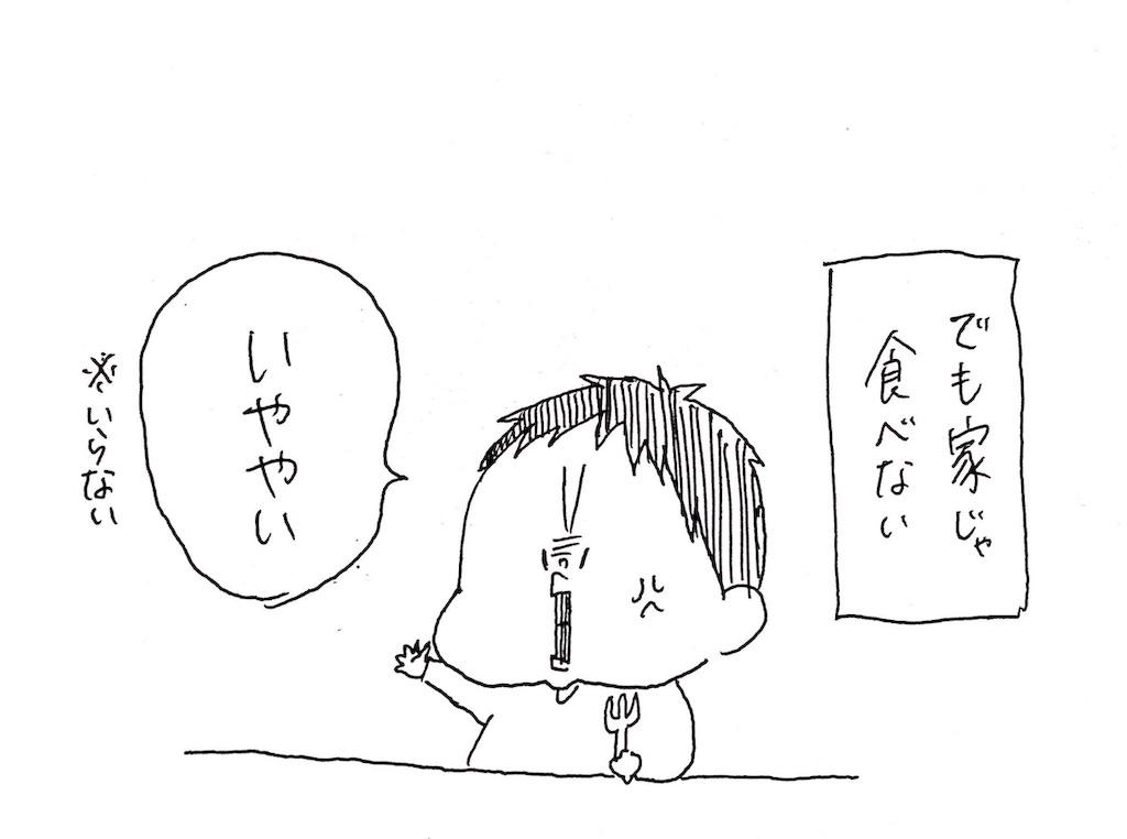 f:id:naotarotarou:20190405022501j:image